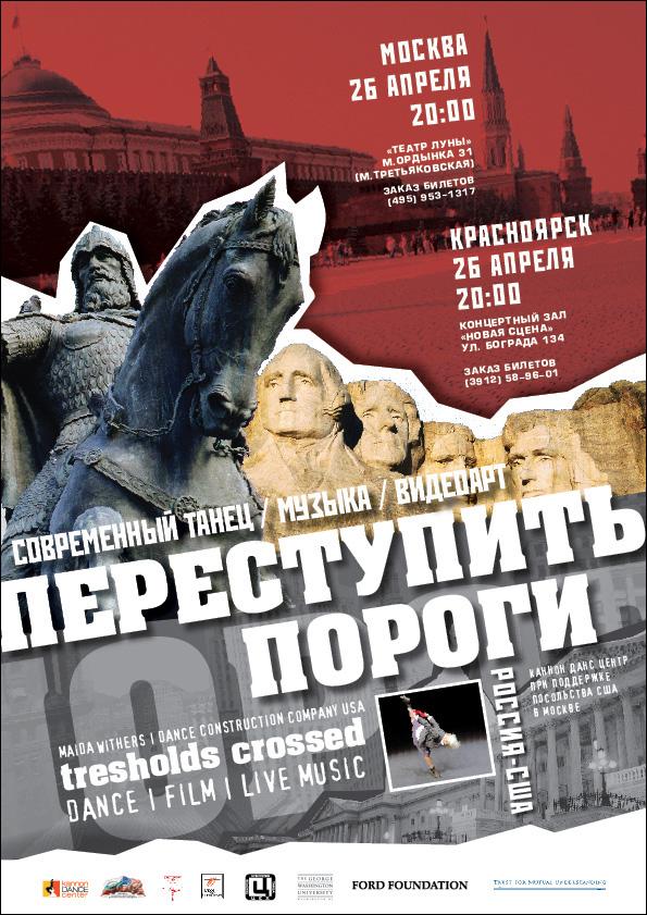 RussiaHorsecard