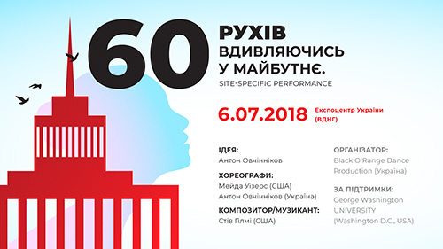 Ukraine_Facebook-event-cover